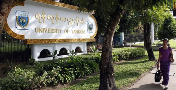 Yangon_University