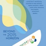 Beyond the 2015 Horizon cover
